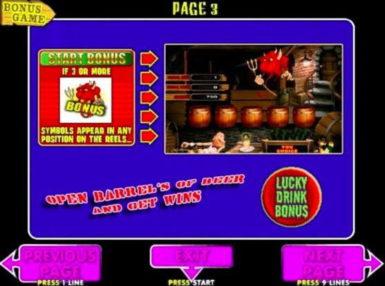 Игровые автоматы пивнушка скачать играть карта бита онлайн и совершенно бесплатно