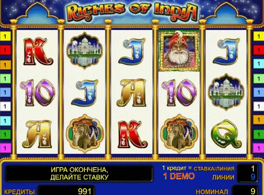 Ответы игровой автомат riches of india богатства индии почему